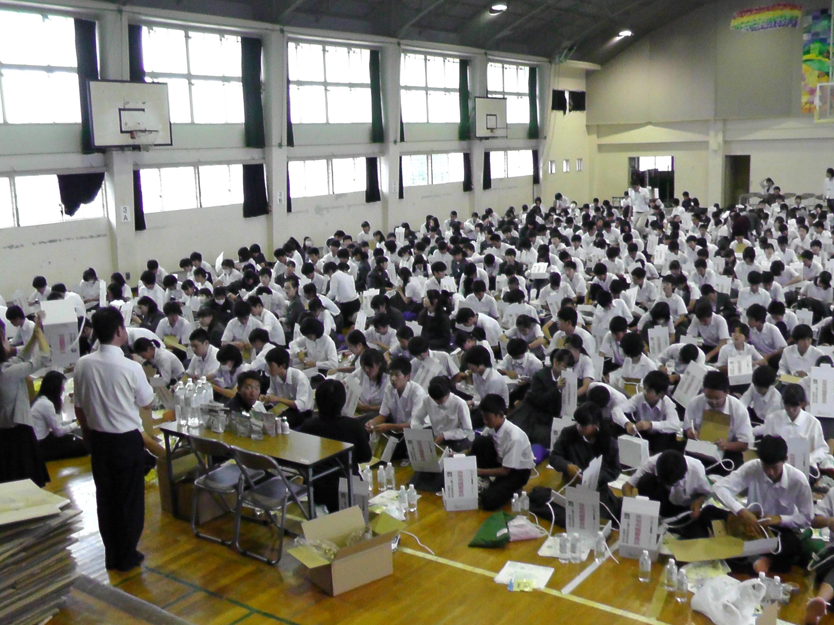 http://www.fuzoku.edu.mie-u.ac.jp/chu/%E3%81%BA%E3%81%98%EF%BC%94%EF%BC%91.JPG