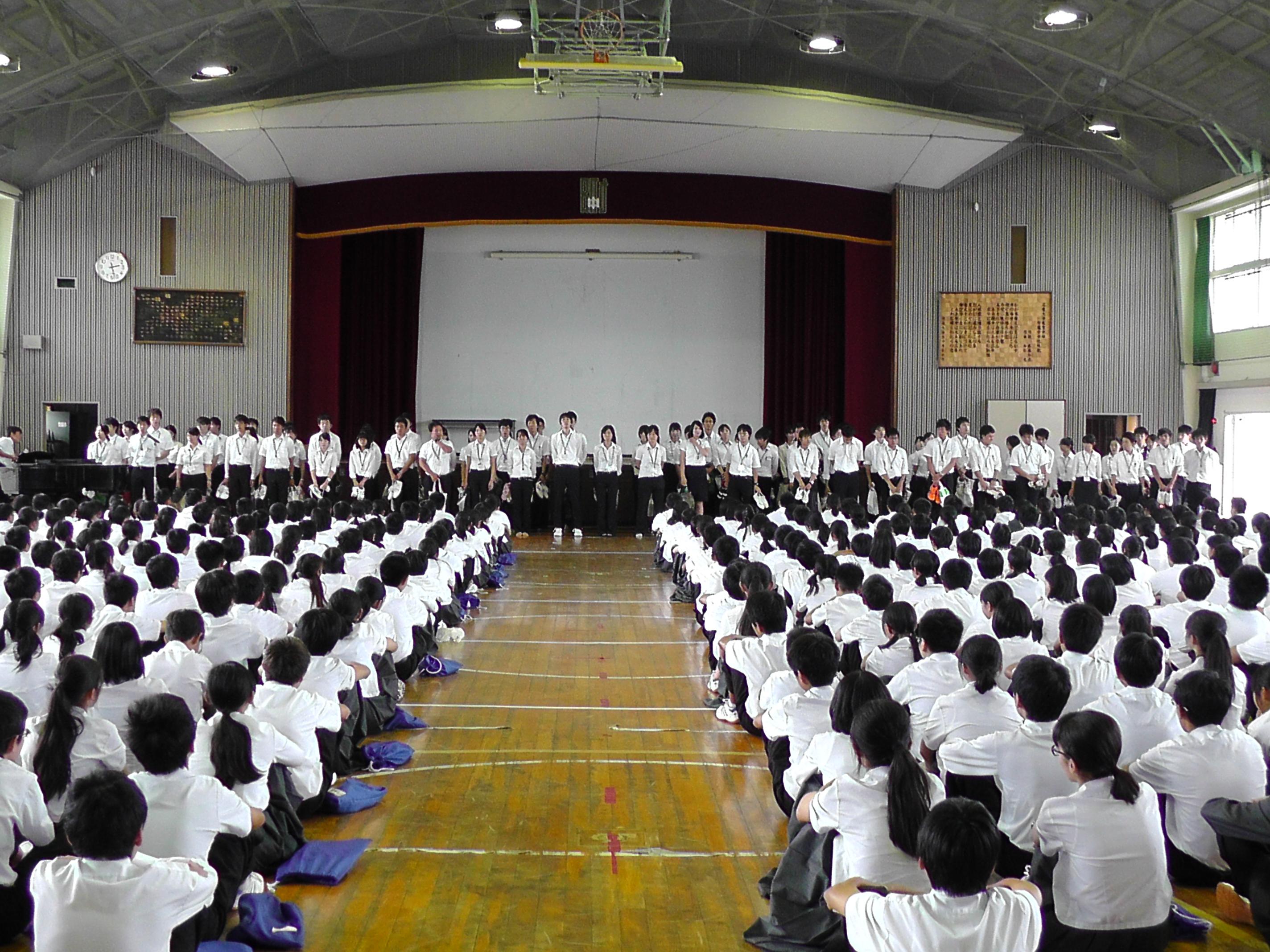 http://www.fuzoku.edu.mie-u.ac.jp/chu/%E3%81%BB%EF%BC%96%EF%BC%91.JPG