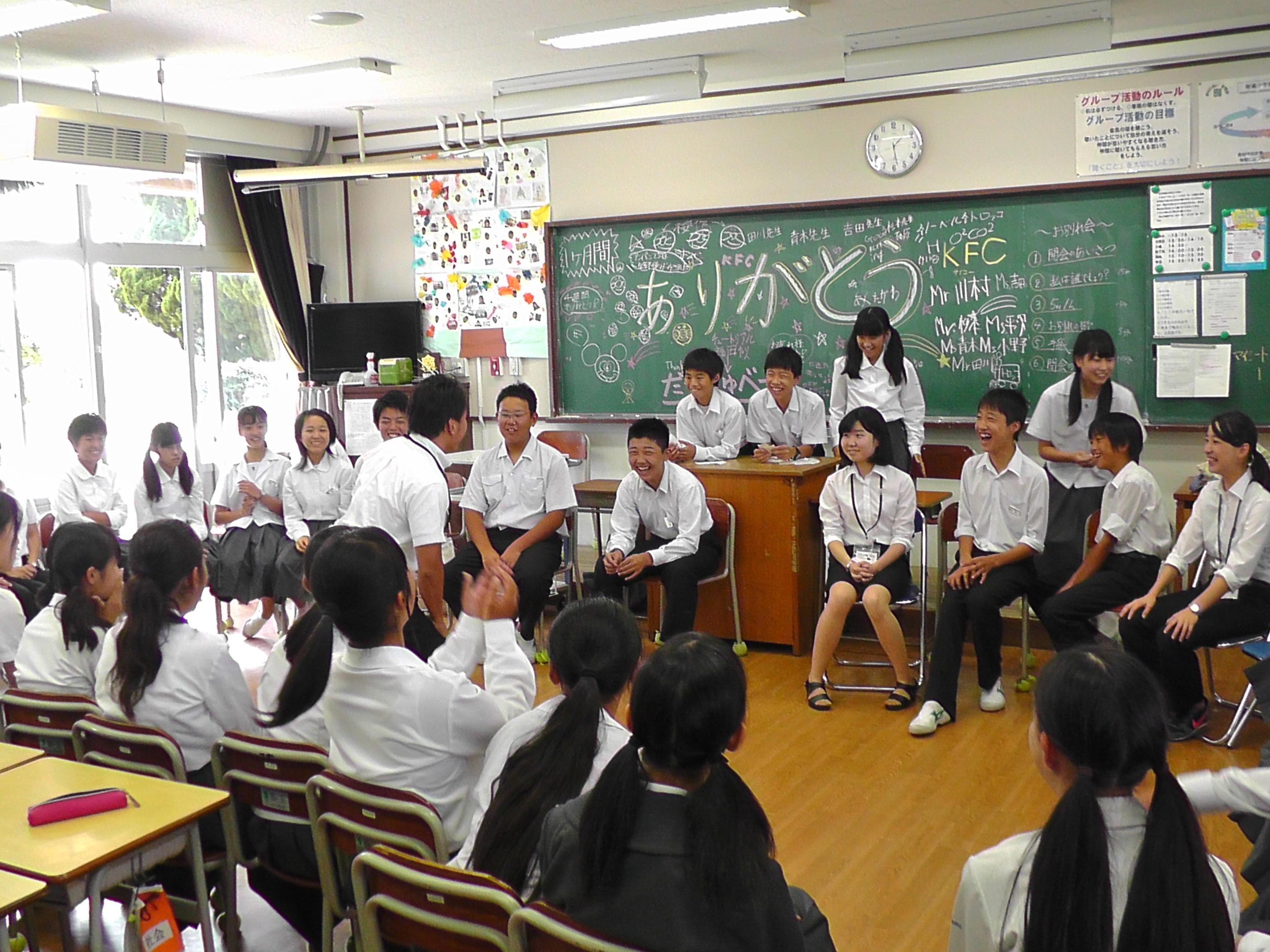 http://www.fuzoku.edu.mie-u.ac.jp/chu/%E3%81%BB%EF%BC%97.JPG