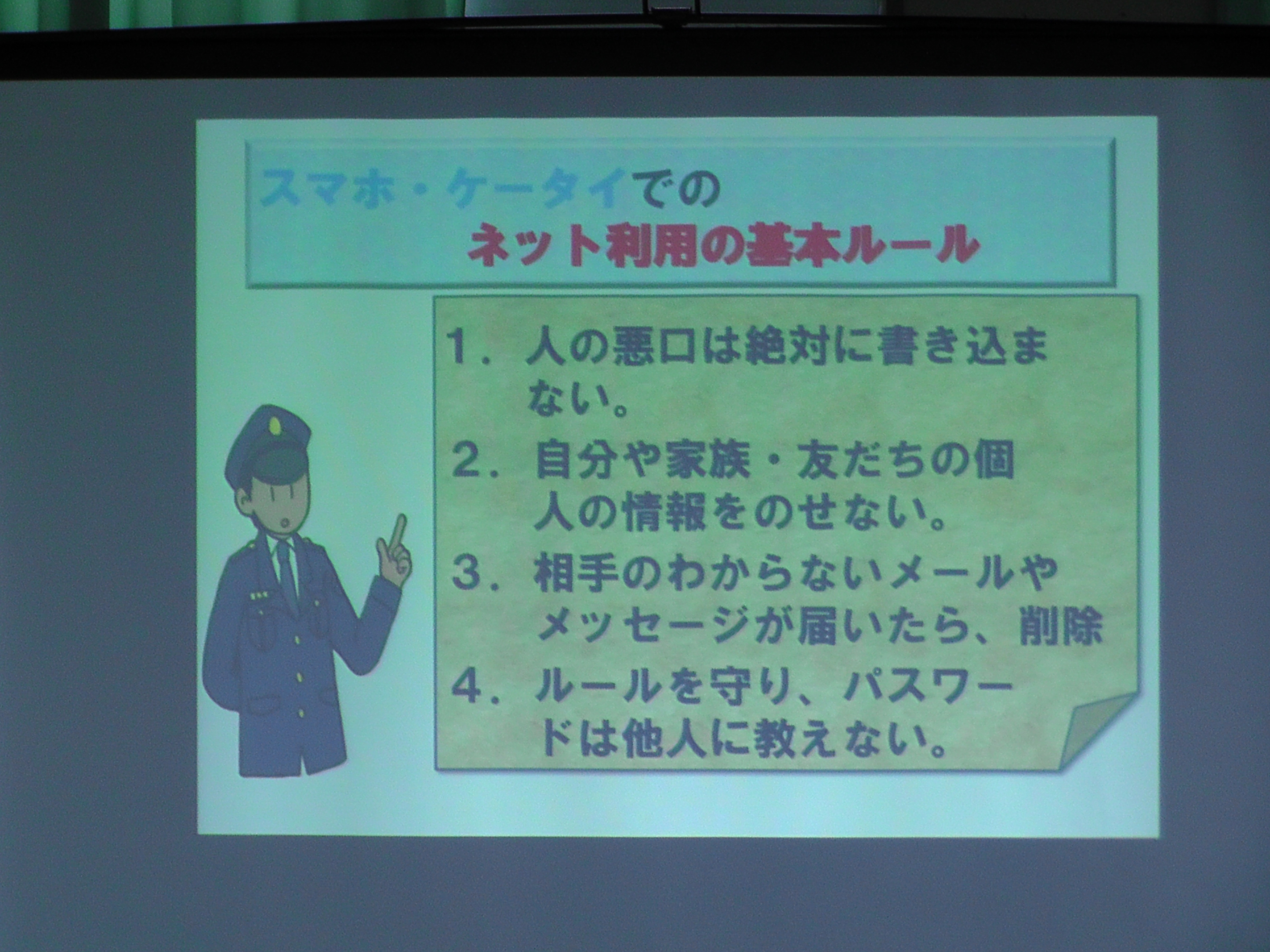 http://www.fuzoku.edu.mie-u.ac.jp/chu/%2Cjgg.JPG