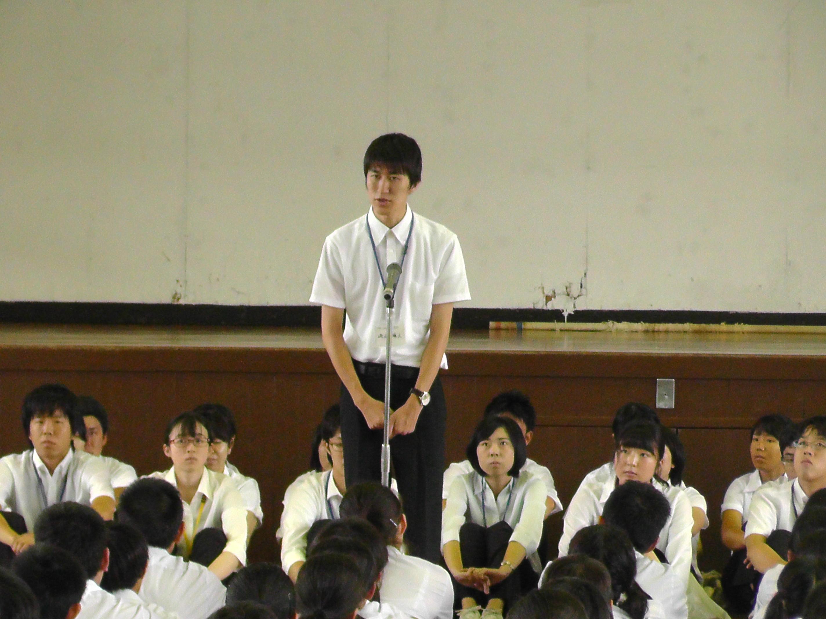 http://www.fuzoku.edu.mie-u.ac.jp/chu/00290.JPG