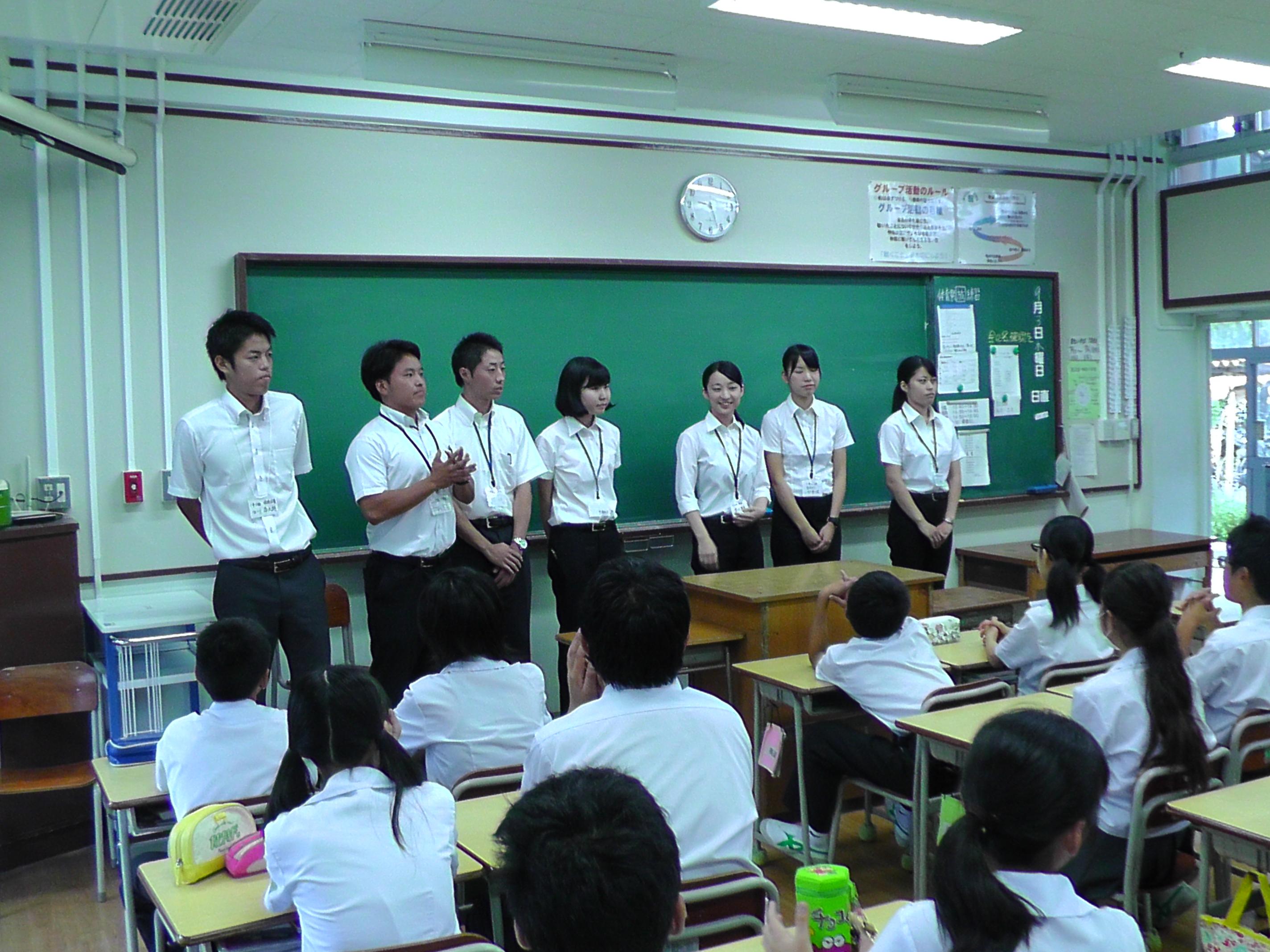 http://www.fuzoku.edu.mie-u.ac.jp/chu/0038.JPG
