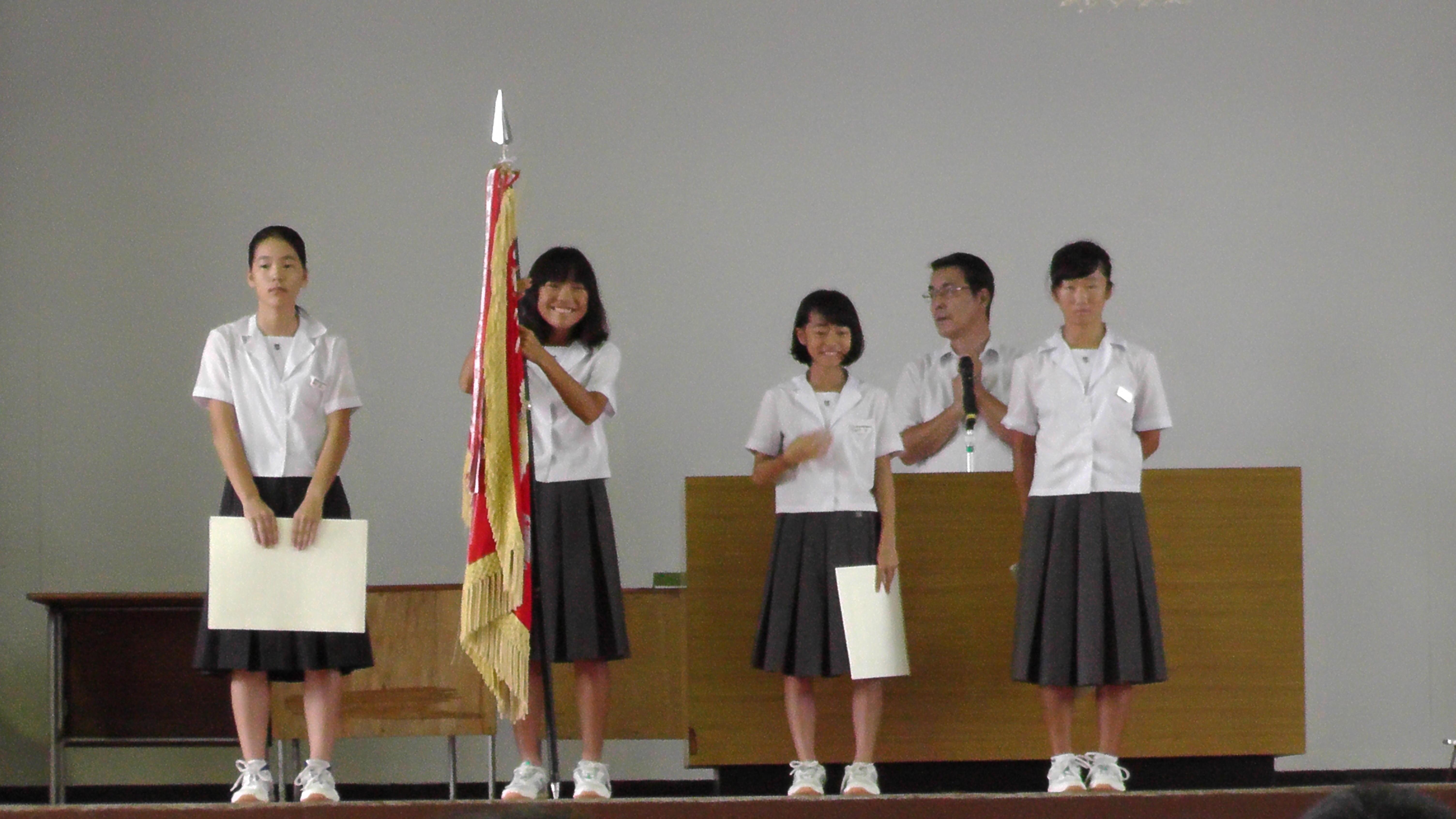 三重大学 教育学部附属中学校