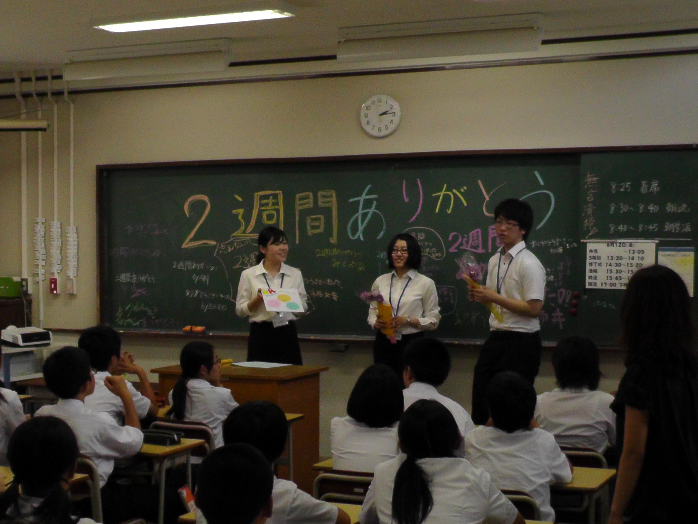 http://www.fuzoku.edu.mie-u.ac.jp/chu/024.JPG