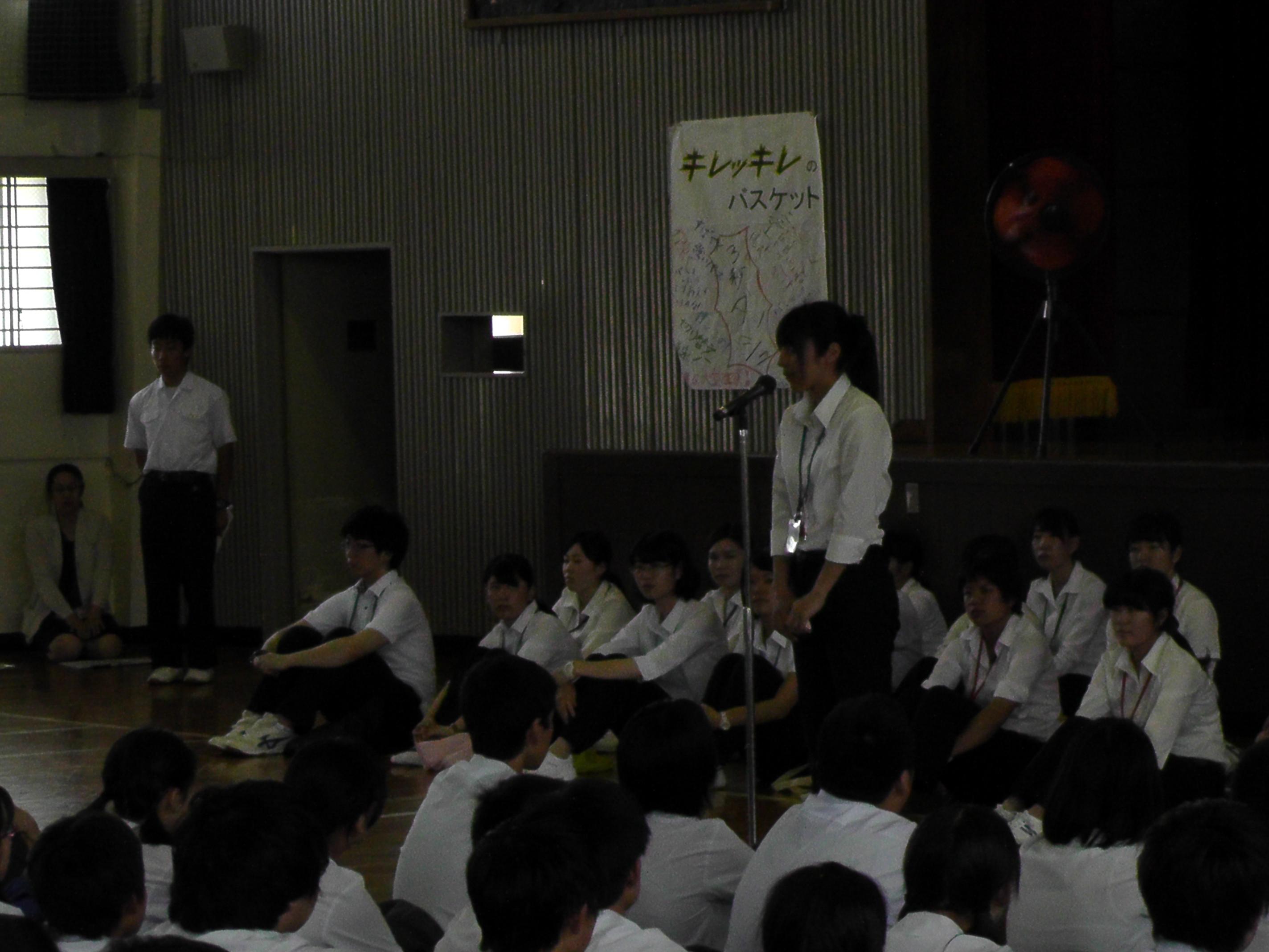 http://www.fuzoku.edu.mie-u.ac.jp/chu/029.JPG
