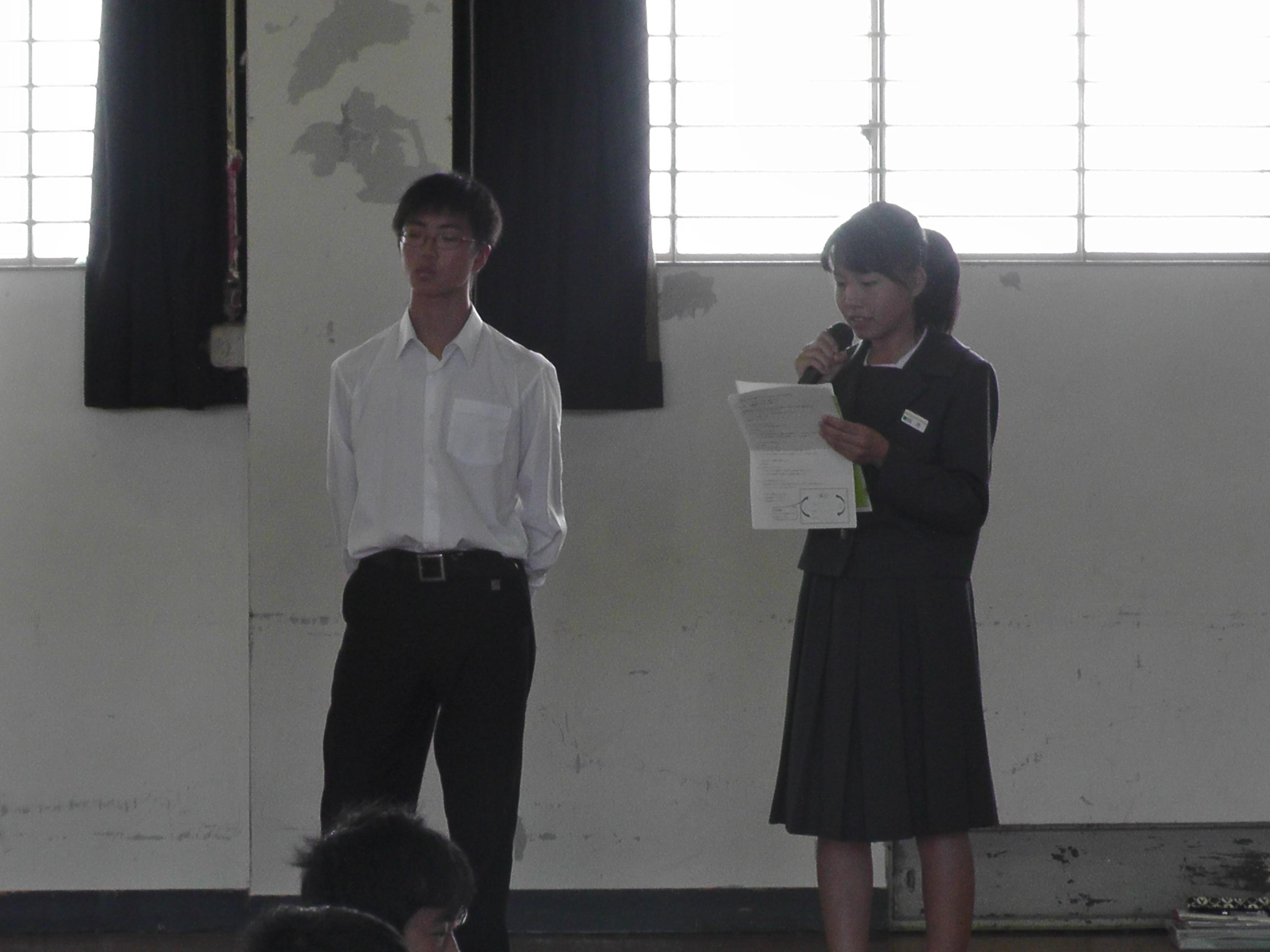 http://www.fuzoku.edu.mie-u.ac.jp/chu/103.JPG