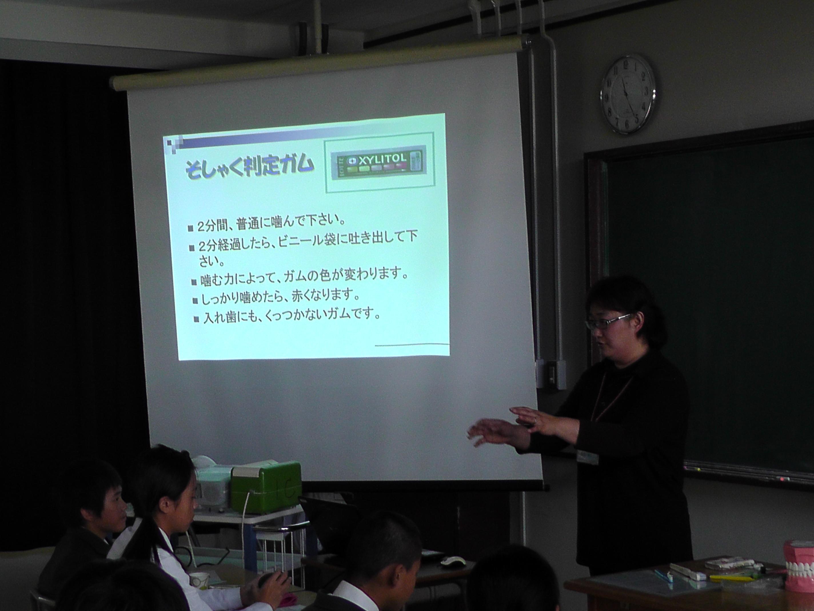 http://www.fuzoku.edu.mie-u.ac.jp/chu/196.JPG