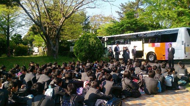 http://www.fuzoku.edu.mie-u.ac.jp/chu/2015/04/2701.jpg
