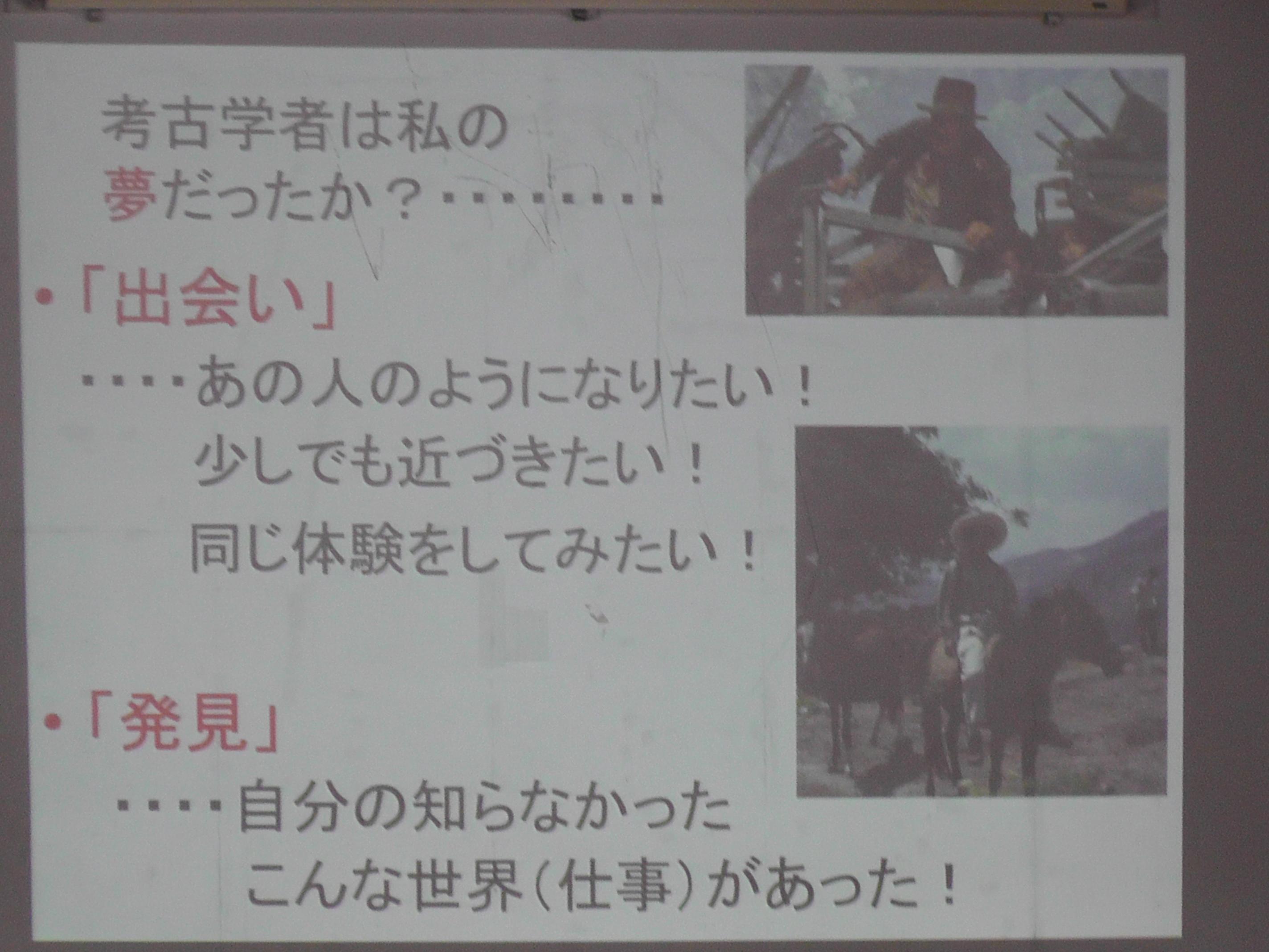http://www.fuzoku.edu.mie-u.ac.jp/chu/445.JPG