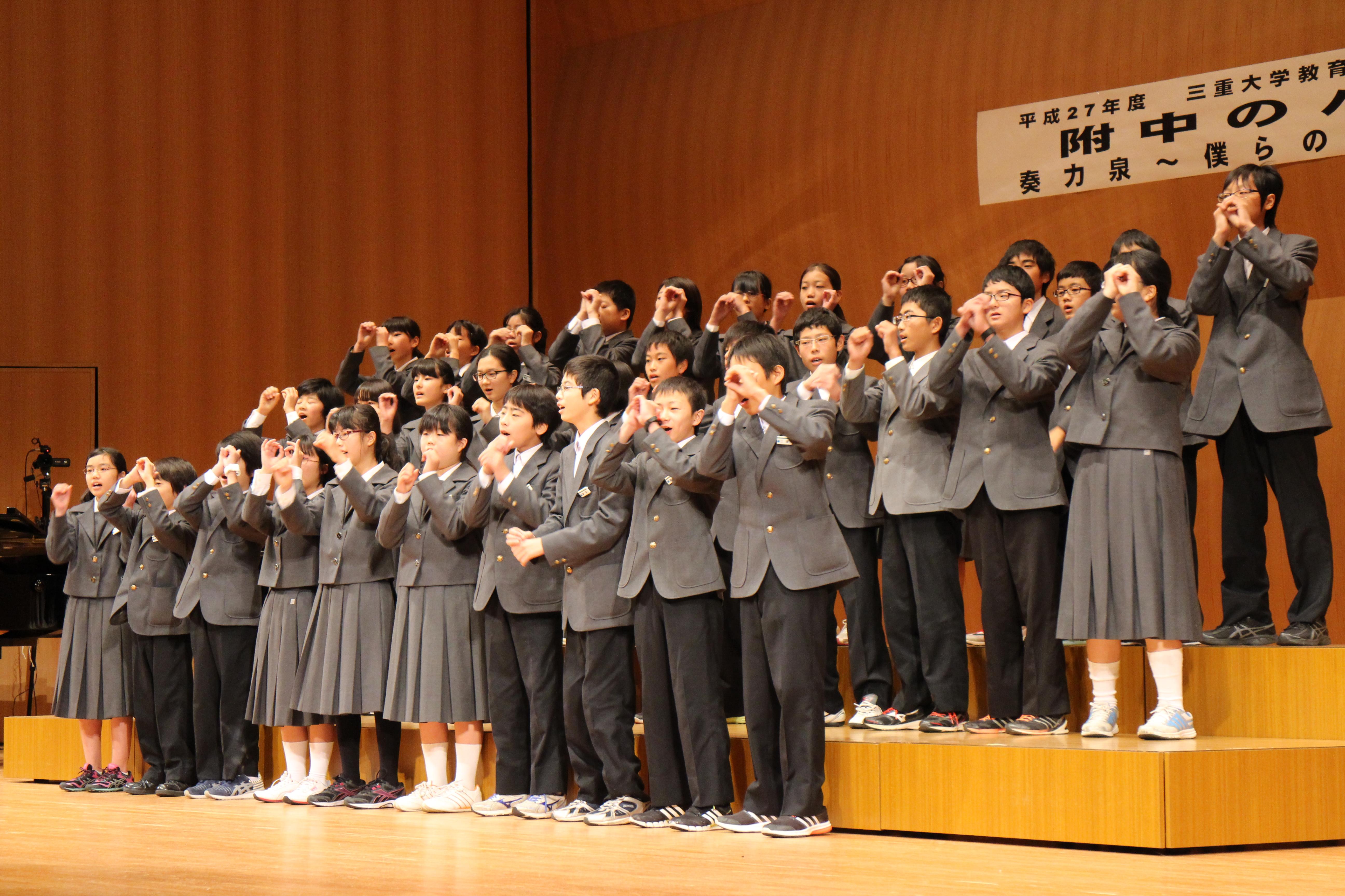 http://www.fuzoku.edu.mie-u.ac.jp/chu/IMG_2411.JPG