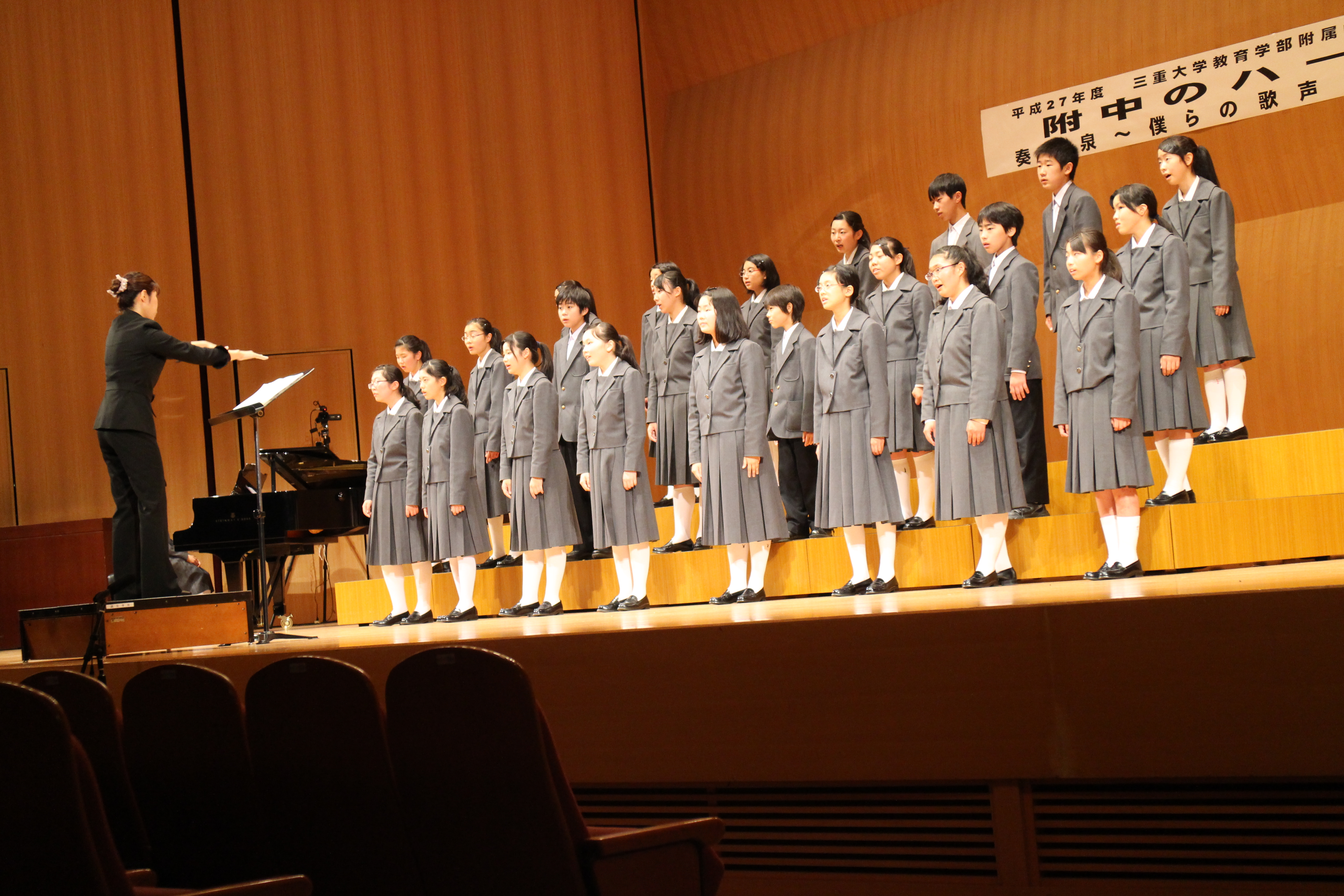 http://www.fuzoku.edu.mie-u.ac.jp/chu/IMG_2570.JPG