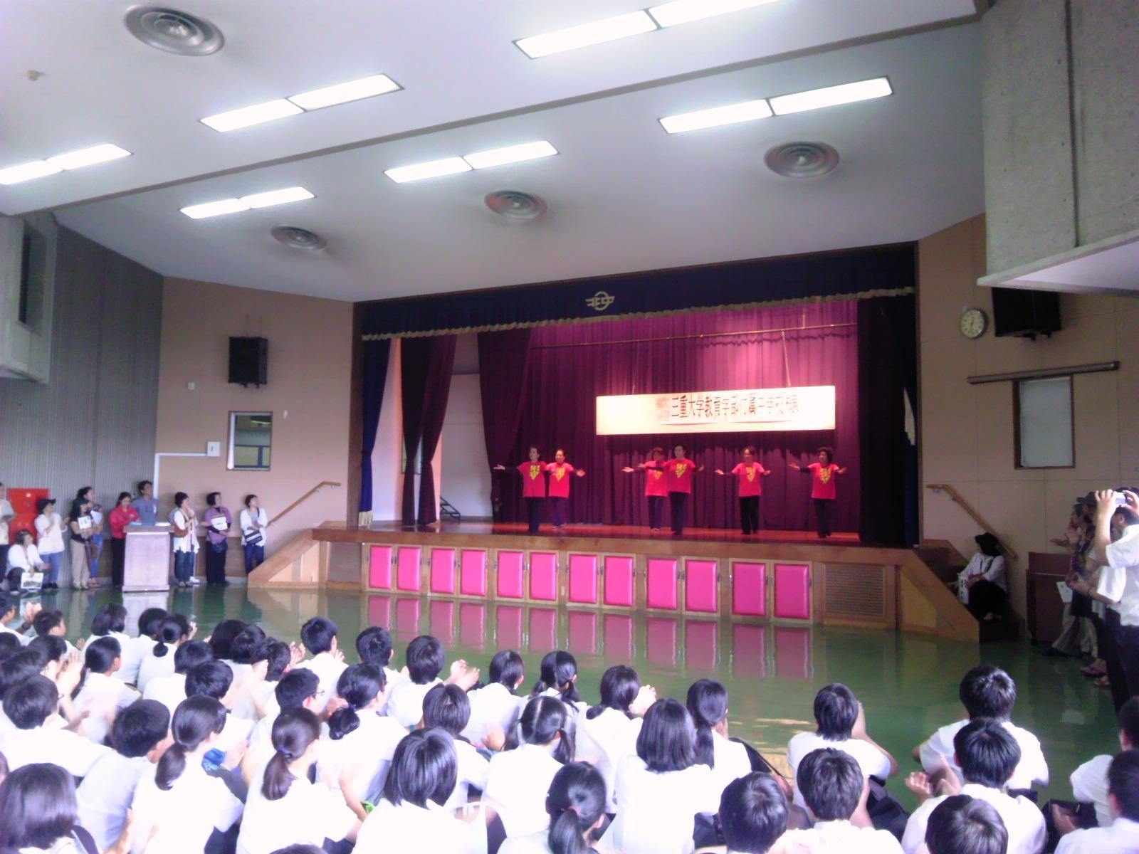 http://www.fuzoku.edu.mie-u.ac.jp/chu/TS3Y0128.jpg