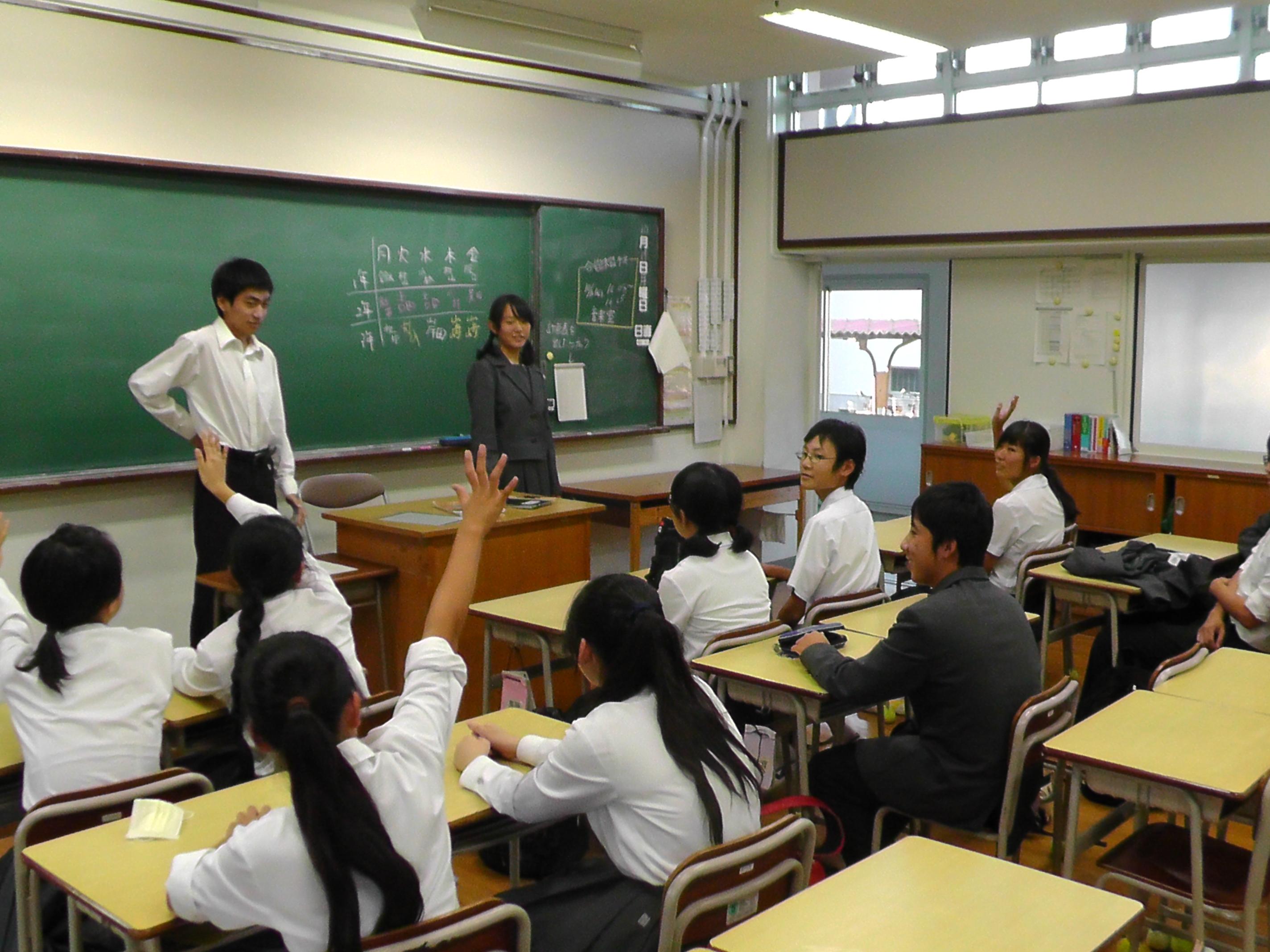http://www.fuzoku.edu.mie-u.ac.jp/chu/djyt.JPG