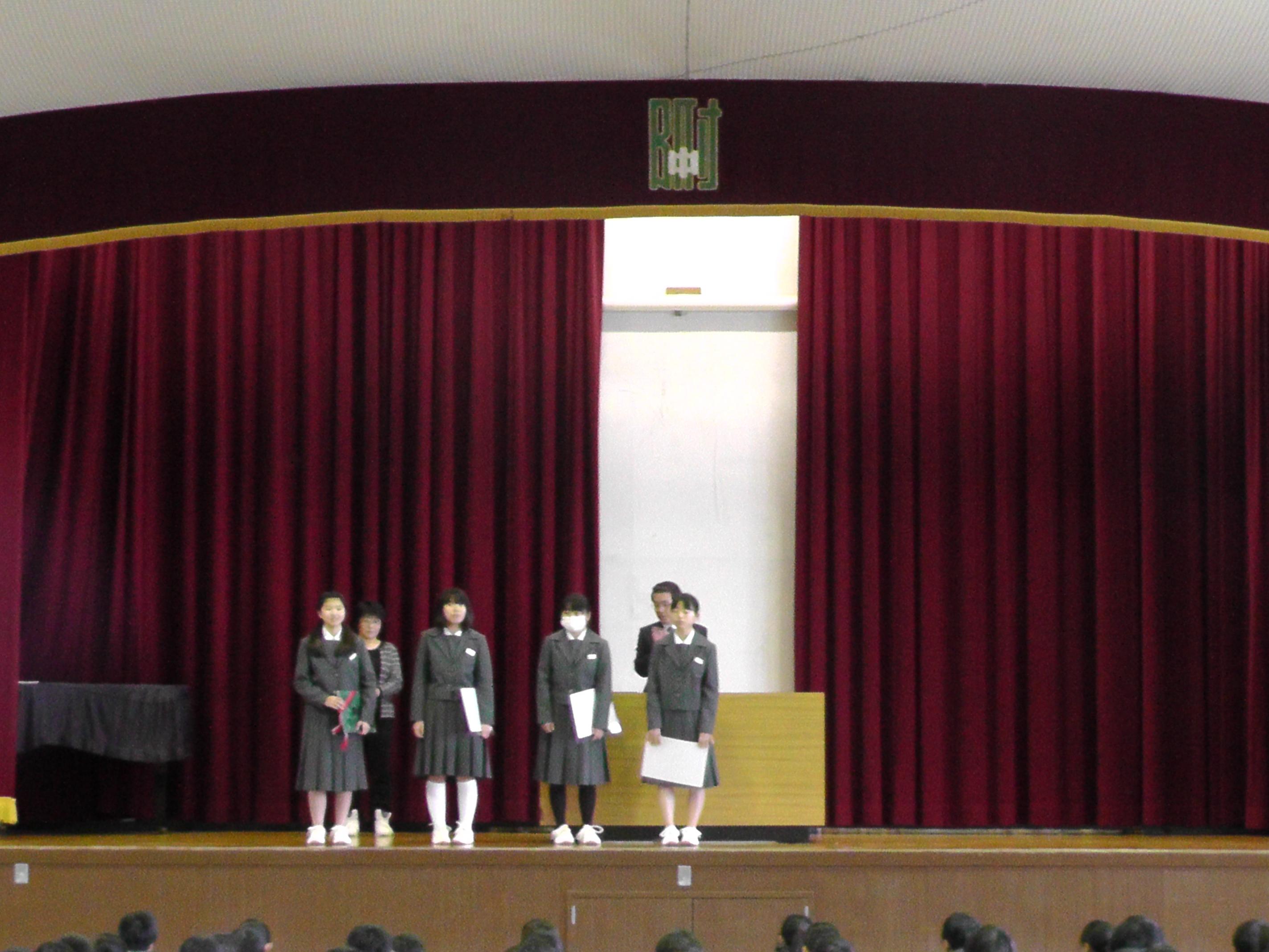 http://www.fuzoku.edu.mie-u.ac.jp/chu/huishuhg.JPG