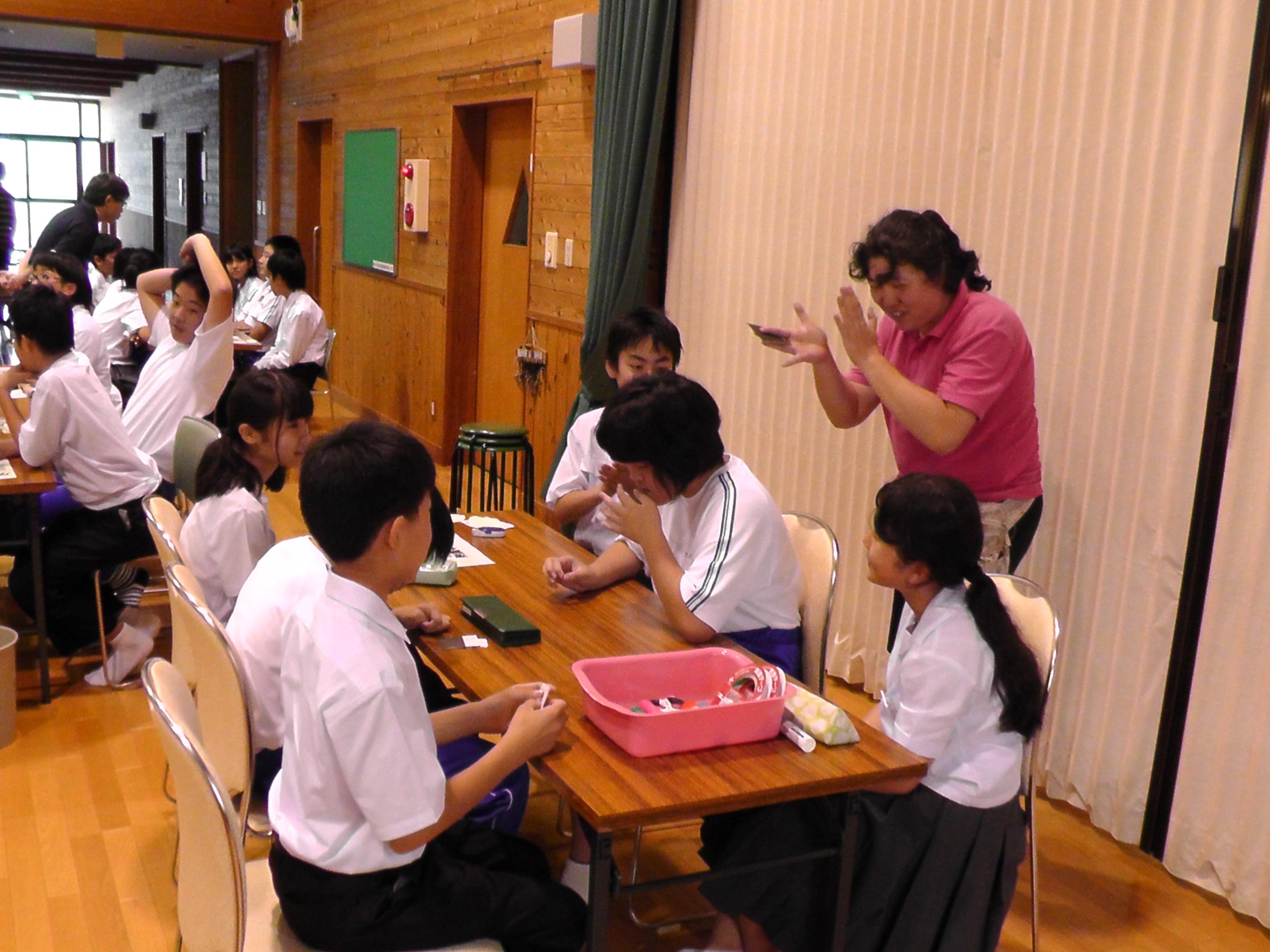 http://www.fuzoku.edu.mie-u.ac.jp/chu/jsgsj.JPG