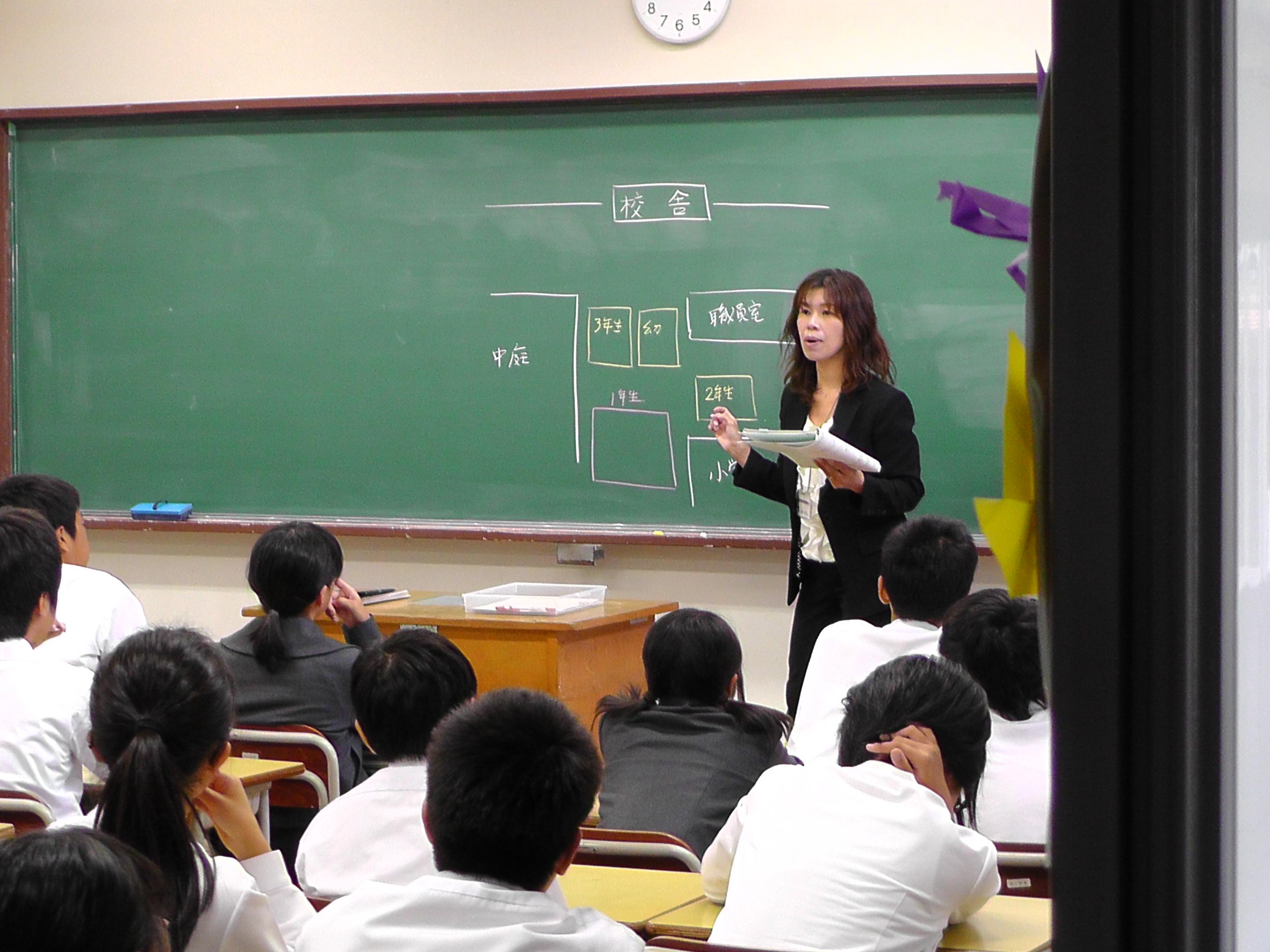 http://www.fuzoku.edu.mie-u.ac.jp/chu/p1.JPG