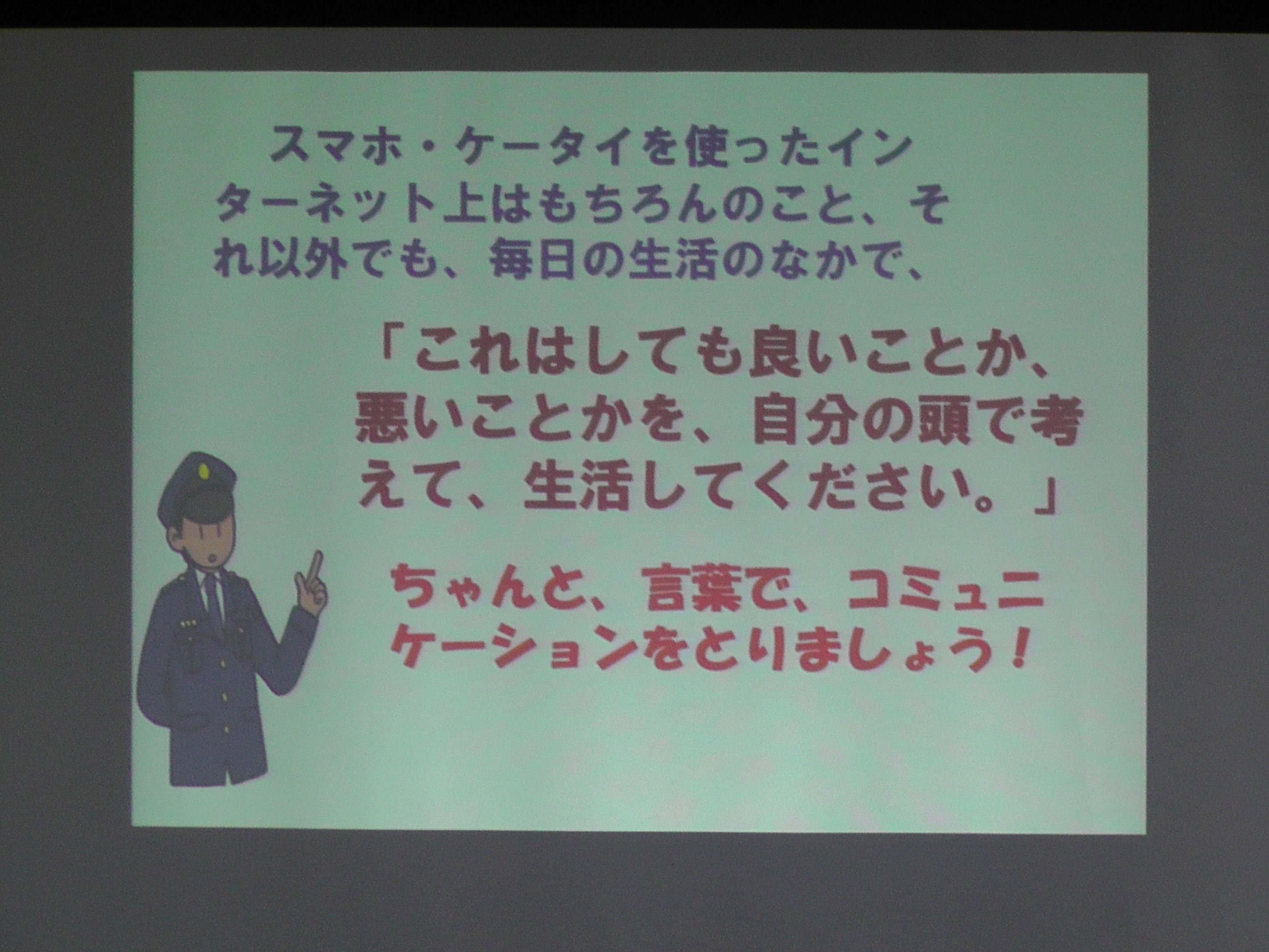 http://www.fuzoku.edu.mie-u.ac.jp/chu/yyfc.JPG