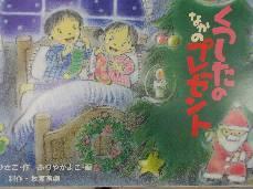 紙芝居_000.jpg
