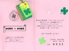 20121119_013.jpg