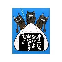 20130614_001.jpg