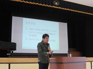 川口講演会3.jpg