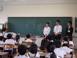 kyouikujisshuu2.JPG