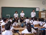 kyouikujisshuu3.JPG