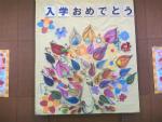 入学式 (2).jpg