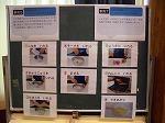 公開研 (4).jpg