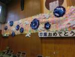s卒業式③.jpg